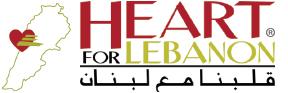 Heart for Lebanon