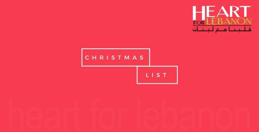 My Christmas Wish List.My Christmas Wish List Heart For Lebanon